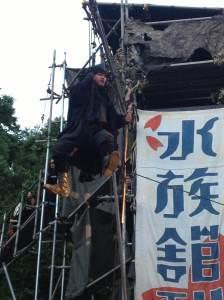 Suizokukan Gekijō