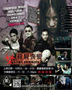 SARS Zombies poster